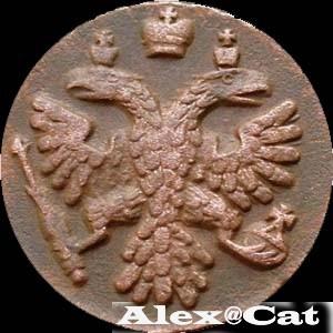 Полушка 1741 года